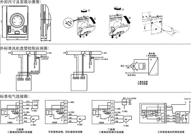 t6373-机械温控器t6373
