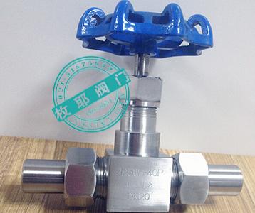 不锈钢外螺纹针型截止阀j23w检测报告